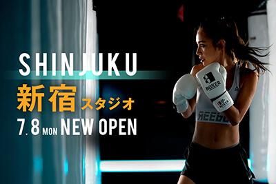 ボクシングフィットネスジムNOA新宿スタジオ7月8日NEW OPPEN!