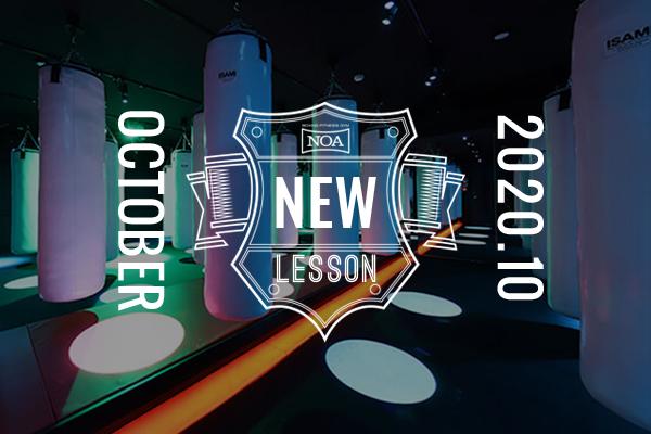 【10月スタート!NEW LESSON】ACHA / EMI / KENJI / JUICY |CommingSoon...