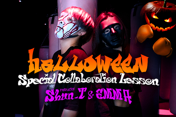 10月31日(土)17:00~17:55 新宿スタジオにてShun-T&EMMAによるハロウィン限定コラボレッスン開催!