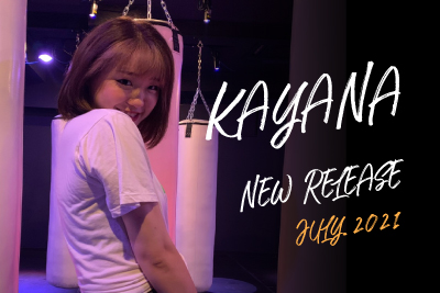 【NEW RELEASE】7月1日(木)よりKAYANA WA1 EXCITEがスタート!