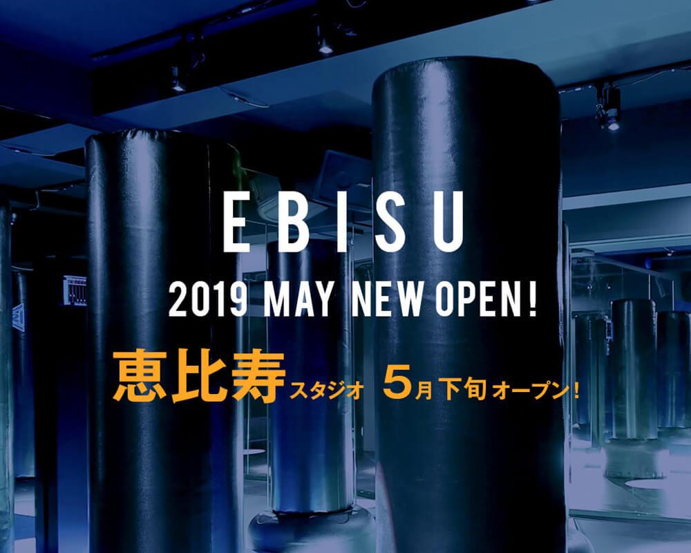 ebisu-new-imege.jpg