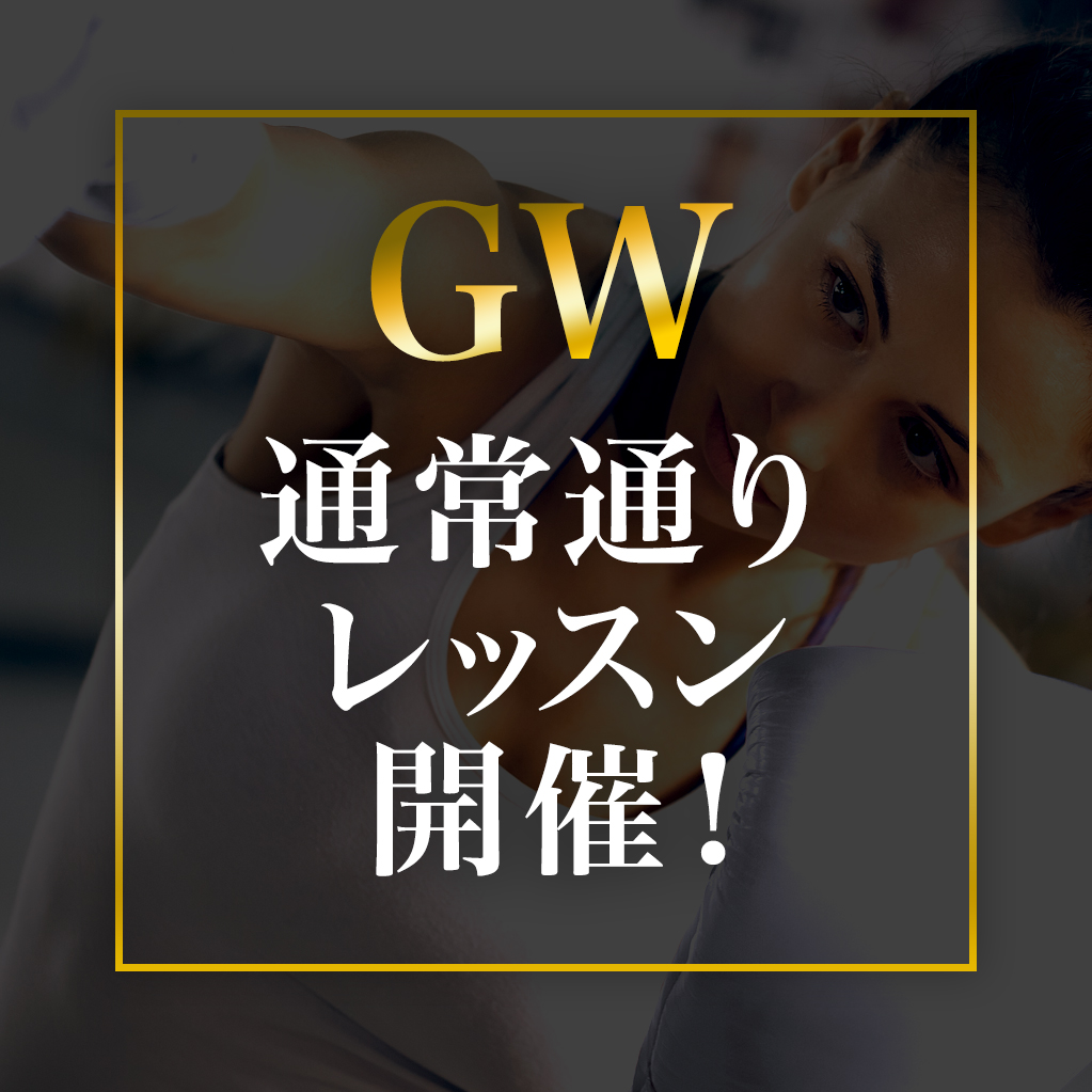 gw_boxing.jpg